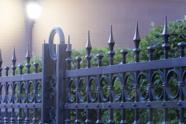 a metal fence